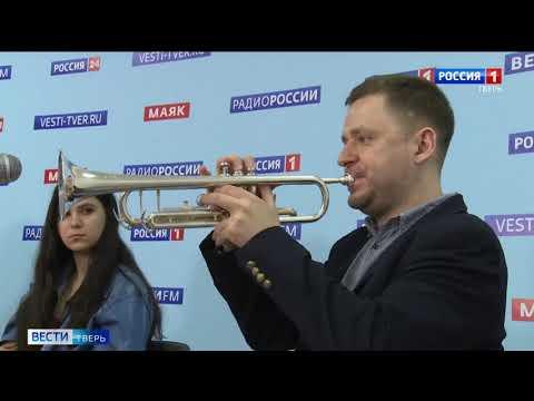 Праздничный концерт на Вести.Твер. | группа ВИТАМИН Б