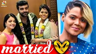 Bigg Boss Tamil fame Ramya NSK gets married to TV actor | Marriage Video