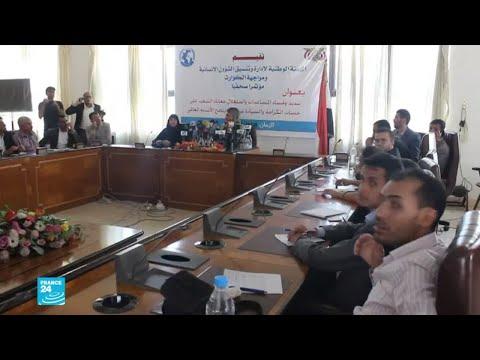 الحوثيون يردون على تحذيرات رئيس برنامج الغذاء العالمي  - نشر قبل 16 ساعة