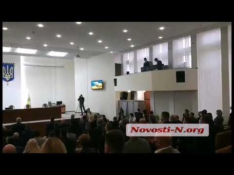 Новости-N: В Николаевском облсовете проходит первая сессия VIII созыва