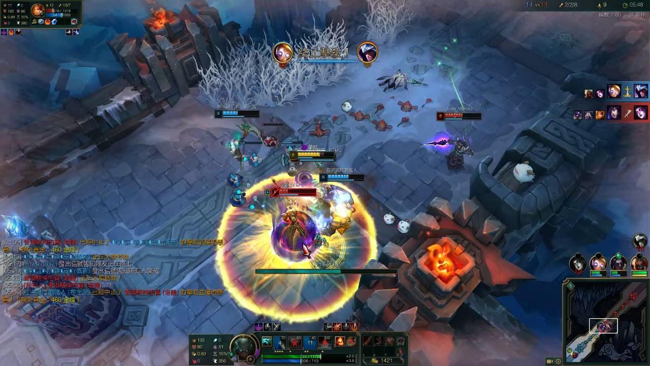 League of Legends - Pyke ARAM loss 3 5 kill spree snippet