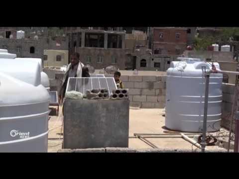 الطاقة الشمسية تنير منازل المدنيين في ظل استمرار الحرب باليمن  - نشر قبل 15 ساعة