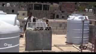 الطاقة الشمسية تنير منازل المدنيين في ظل استمرار الحرب باليمن