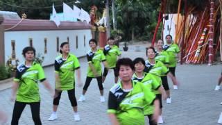 Repeat youtube video บาสโลบ อย่าจบเมื่อพบหน้า และ เต้นออกกำลังกายเพลงคิดถึงบ้านเกิด By ชมรมรักสุขภาพบ้านใหม่สามหลัง