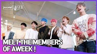 Download lagu [promiSINGER] Meet the Members of AWEEK(어위크) !