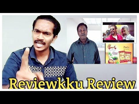 Viswasam Reviewkku Review_blue sattai review -tamil talkies