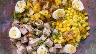Я нашел идеальный салат для Нового года на замену оливье. Я бы назвал его Самый Русский салат.