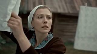 Сериал Отчим (2019) 1-16 серии фильм историческая сага на Первом канале