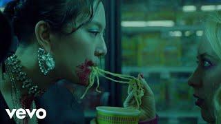 Japanese Breakfast - Posing In Bondage (Official Video)