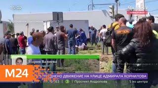Смотреть видео ДТП в ТиНАО произошло по вине водителя легковушки - Москва 24 онлайн