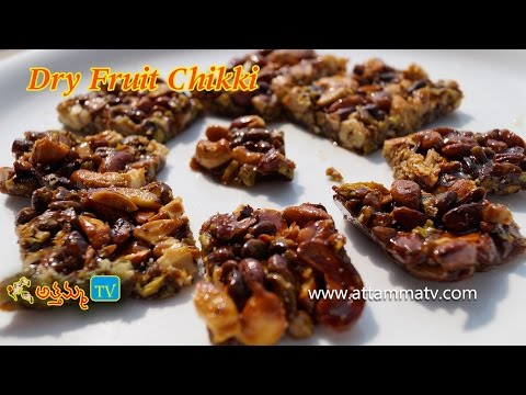 Tasty & Easy Dry Fruit Chikki (with Jaggery) In Telugu .:: by Attamma TV ::.