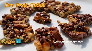 Tasty & Easy Dry Fruit Chikki (with Jaggery)