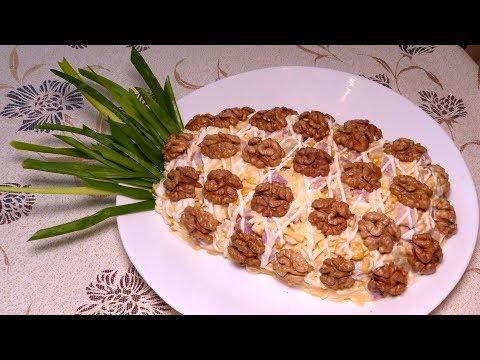 Оригинальный салат на праздничный стол / салат ананас