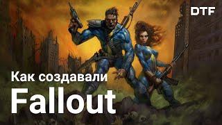 История создания оригинального Fallout