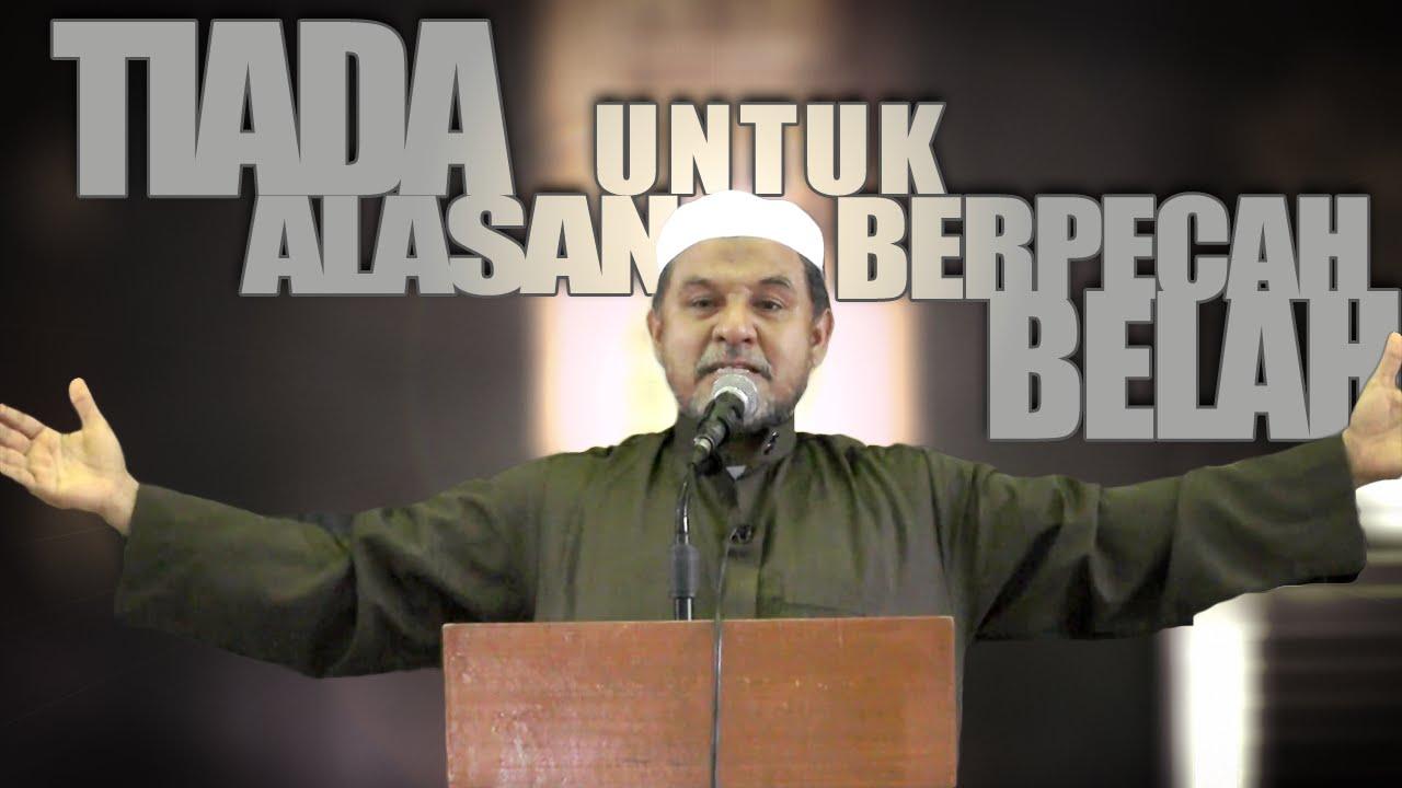 Habib Husein Alatas - Tiada Alasan Berpecah Belah - At Tin