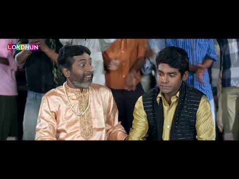 Kachche Dhaage | कच्चे धागे - Bhojpuri Full Movie | Khesari Lal Yadav - Bhojpuri Film 2014: If you Like Bhojpuri Videos & Bhojpuri Songs , Subscribe our channel - http://bit.ly/1B9tT3B  ---------------------------------------------------------------------------------  Movie :- Kachche Dhaage