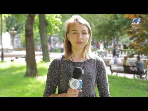TV-4: Тернопільська погода на 27 травня 2017р