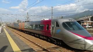 """8000系特急しおかぜ 伊予西条駅到着 JR Shikoku Limited Express """"Shiokaze"""""""