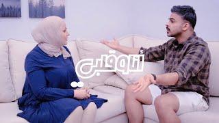أنا و قلبي  |  الحلقة 50 |  جن  |   #يوسف_المحمد  | Me & My Heart |  Jin |  S1 E50