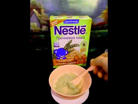 Каша гречневая Nestle молочная для детского питания с обезжиренным сухим молоком. Приготовление.
