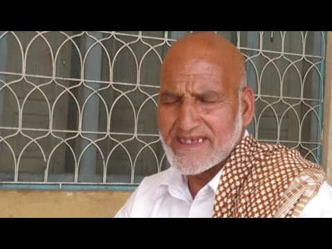 Pahari Mahye Shoukat Ali khorun 2017