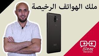 ملك الهواتف الرخيصة الجديد Lenovo K8 Note