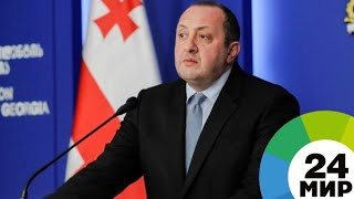 Маргвелашвили не примет участия в выборах главы государства - МИР 24