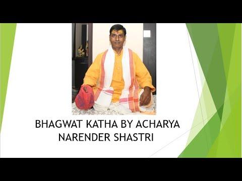 SHRIMAD BHAGWAT KATHA BY ACHARYA NARENDER SHASTI