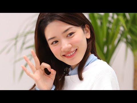 永野芽郁 オーラツーミー CM スチル画像。CM動画を再生できます。