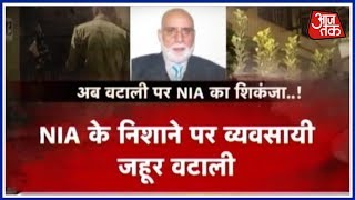Kashmir Terror Funding: NIA Raids 12 Locations In Kashmir