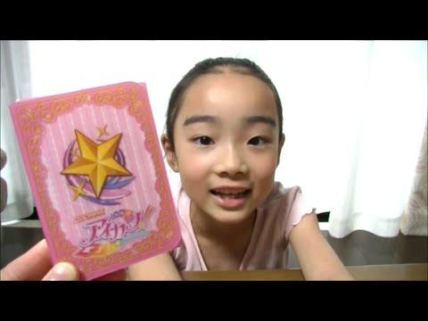 アイカツオフィシャルカードケース ピンクライブ/Aikatsu! Official Card Case Pink Live