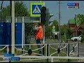В Майкопе появились новые светофоры