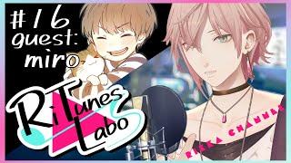 #16【RiTunes Labo】生セッション歌枠:ゲスト『miro』【律可/ホロスターズ 】#りちゅらぼ