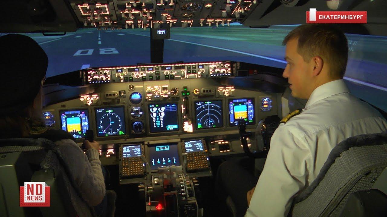 Побывать пилотом Боинга может каждый. Авиасимулятор для всех