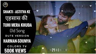 Tuhi Mera Khuda _ Old Song _ Dute Version ||Harman-Soumya _ Shakti -Astitva Ke Ehsaas Ki _ Colors Tv