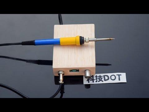 How to Make HAKKO T12 Digital Soldering Station make Powered Soldering Iron 手工DIY白光电烙铁白菜T12焊台制作