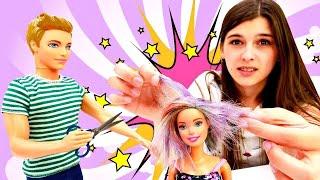 Шок! Кен подстриг Барби. Наращиваем волосы кукле - Шоу Ох уж эти куклы!
