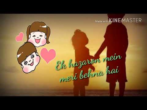 phoolo🌹ka-taaro⭐ka-sabka-kehna-hai(brother-sister-song)-rakhi-special-👫