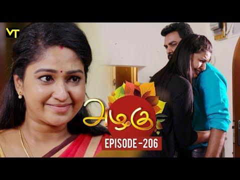 Azhagu - Tamil Serial | அழகு | Episode 206 | Sun TV Serials | 23 July 2018 | Revathy | Vision Time