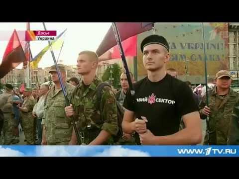 Дмитрий Ярош отказался