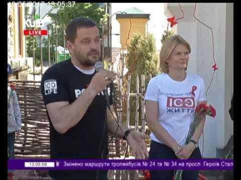 Телеканал Київ: 19.05.17 Столичні телевізійні новини 13.00