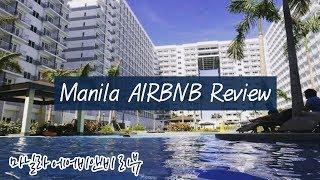 Gambar cover 마닐라 에어비앤비 리뷰 Manila airbnb review, Host Grace-Lynne