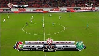 Футбол  РФПЛ  17 й тур  Локомотив   Терек 1 0 23' Алексей Миранчук