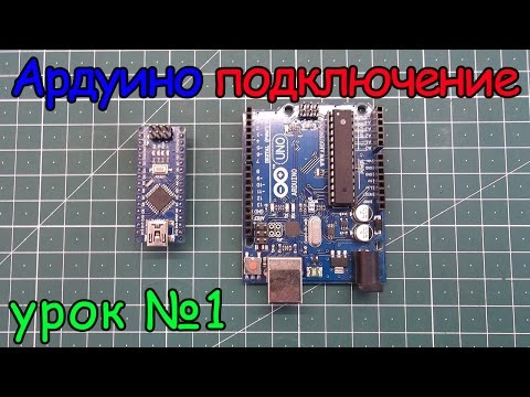 Arduino - Nokia 5110 LCD Temperature Meter With the DS18B20