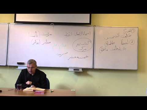 Prof. Dr. Ahmet Akgündüz Arapça Dil Dersi Nahiv 5. Ders