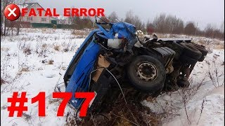 ????????????[ONLY NEW] Car Crash Compilation in Russia (December 2018) #177