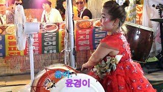 품바윤경이 - 2018, 부여 서동 궁남지 연꽃축제