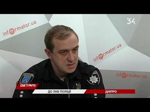 34 телеканал: Как пройти отбор в патрульную полицию Днепропетровщины?