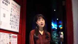 location 徳島市大工町 徳島市富田町 karlito's BBMEX cast Sami Nakaya...