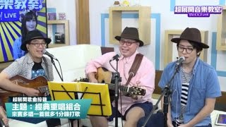 Bee Gees《 How Deep Is Your Love 》Cover By 知己二重唱 u0026 李濬廷